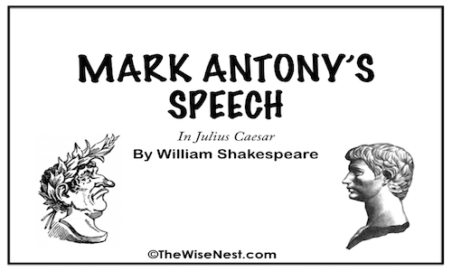 mark antonys speech in william shakespeares play julius caesar Welcome to rome across europe  's funeral speech for julius caesar in william shakespeare's play julius caesar  mark antony giving caesar's funeral.